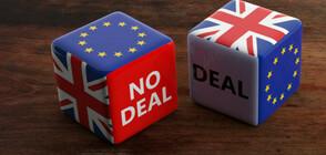 Британските депутати отново отхвърлиха сделката за Brexit (ВИДЕО)