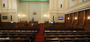 Втори ден спорове в парламента за партийните субсидии