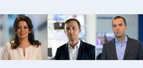 Трима журналисти от NOVA с награди от медиен конкурс