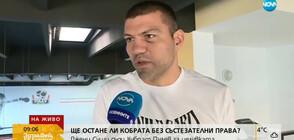 Тервел Пулев: Целта на журналистката е да влезе в емисиите (ВИДЕО)