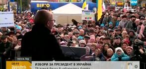 Комик влиза в изборната битка за президент в Украйна
