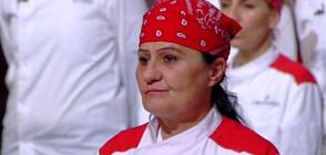 Лариса напусна завинаги Hell's Kitchen България