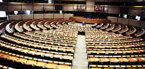 """ОКОНЧАТЕЛНО: ЕП ще гласува пакета """"Мобилност"""" в четвъртък"""