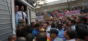 Привърженици на опозицията във Венецуела протестираха в цялата страна