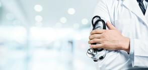 Хиляди пациенти може да останат без личен лекар от юни