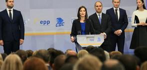 Мария Габриел води листата на ГЕРБ и СДС за евроизборите (ВИДЕО+СНИМКИ)