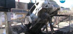 """Трима души загинаха при тежка катастрофа на АМ """"Тракия"""" (ВИДЕО)"""