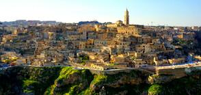 Матера - разходка из италианския скален град (ГАЛЕРИЯ)