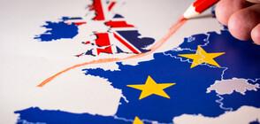 Британските депутати отново отхвърлиха алтернативите на сделката за Brexit