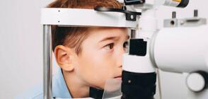 Стартира кампания за безплатни очни прегледи на деца