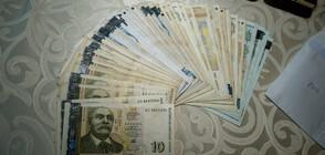 Столичната полиция издирва собственика на голяма сума пари