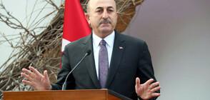 Турция критикува действията на САЩ срещу износа на ирански петрол