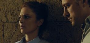 """Нов заподозрян е в центъра на събитията в криминалната драма """"Дяволското гърло"""""""