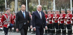 Германският президент Щайнмайер пристигна у нас (ВИДЕО+СНИМКИ)