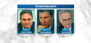 Цацаров разпореди ревизия на имотни сделки на трима от съдебната власт (ОБЗОР)