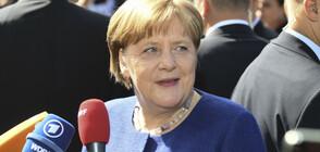Меркел: Германия и партньорите й ще направят всичко за предотвратяване на Brexit без сделка