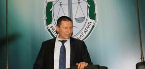 """""""АПАРТАМЕНТГЕЙТ"""": И шефът на Националното следствие излезе в отпуск"""