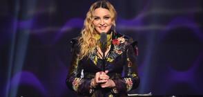 Мадона иска да режисира биографичния си филм