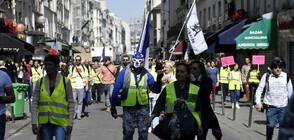 """Забраниха протестите на """"жълтите жилетки"""" край """"Нотр дам"""""""
