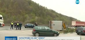 """Камион се обърна и блокира АМ """"Хемус"""" (ВИДЕО)"""