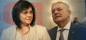 """БСП и АБВ в ожесточен спор за марката """"Коалиция за България"""""""