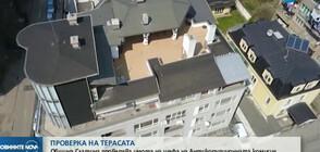 Община Слатина ще проверява законни ли са постройките на терасата на Георгиев. Сигнал за тях има още през 2012г.