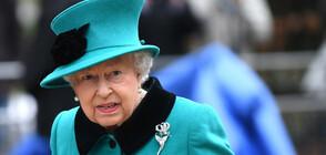 С топовни залпове отпразнуваха рождения ден на Кралица Елизабет (ВИДЕО)