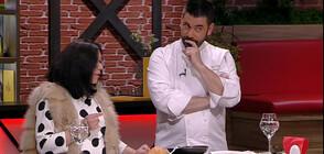 Инфарктна вечерна резервация в днешния епизод на Hell's Kitchen България