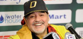 Глобиха Марадона за посвещение на Мадуро