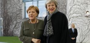 Мей и Меркел: Трябва да се осигури Brexit с правила