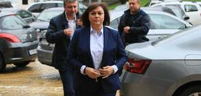 """""""БСП за България"""" се регистрира в ЦИК за европейските избори"""