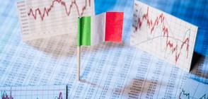 """Не чак толкова """"белисимо"""": Италия е изправена пред опасността от рецесия през 2019 г."""