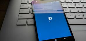 ЕК приветства ангажимента на онлайн платформите преди евроизборите