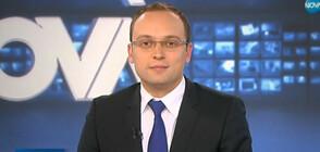 Спортни новини (09.04.2019 - централна)