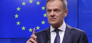 ЕС ще предложи отсрочка от 1 година на Brexit