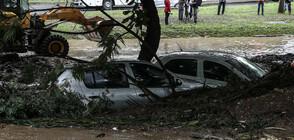 Бедствено положение в Рио де Жанейро заради дъжд, има загинали (ВИДЕО+СНИМКИ)