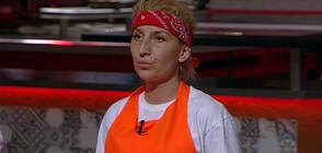 Кой ще се изправи в двубой срещу Светлана в Hell's Kitchen България?