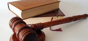 Оставиха в ареста 7 от задържаните за трафик на хора в Дреновец