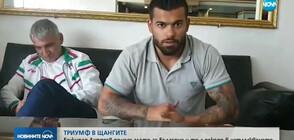 България със злато от Европейското първенство по вдигане на тежести