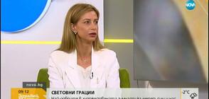 Весела Димитрова: Българската публика е уникална, ще даде стимул на гимнастичките ни