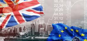 Западният печат за удължаването на срока за Brexit