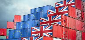ЕС дава допълнителни шест месеца на Великобритания да успее с Brexit