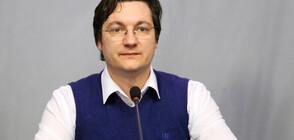 Проверяват депутата от БСП Крум Зарков заради имоти