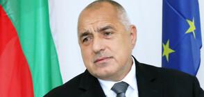 """Китай и България - на различни позиции за АЕЦ- """"Белене"""""""