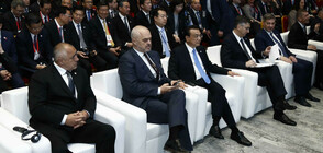 """Премиерът участва в откриването на икономическия и търговски форум """"16+1"""""""