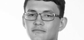 Словашката прокуратура разкри кой е убиецът на Ян Куциак