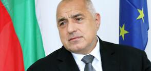 "Борисов: Листата на БСП е ""шпионин-Държавна сигурност"""