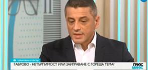 Депутат от БСП: АБВ се опитват да излъжат, че са лява партия