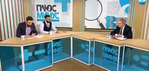 """Румен Петков: Спорът за """"Коалиция за България"""" е нездравословен за лявото"""