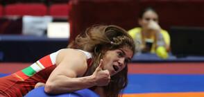 Тайбе Юсеин си осигури квота за Олимпиадата